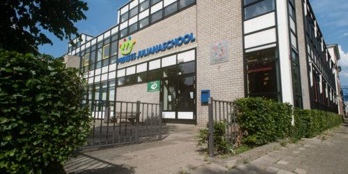 Logoplus_panden2019_Julianaschool